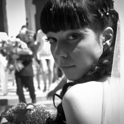 Анна Тихая, 29 марта 1991, Краснодар, id202674374