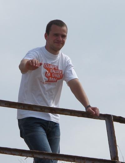 Сергей Андрущенко, 20 октября , Симферополь, id50716450