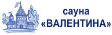 На портале 'Деловой Оренбург' новый офис - офис сауны 'Валентина'http