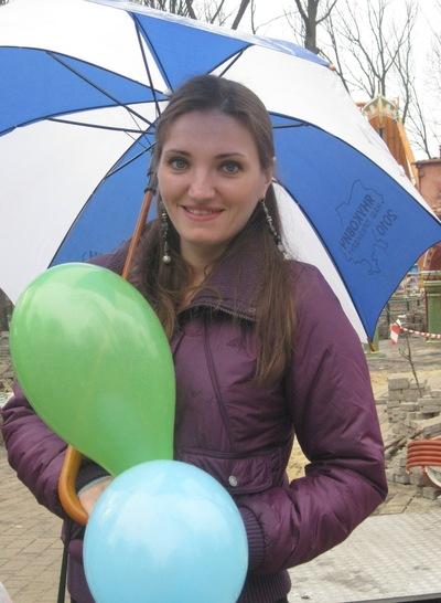 Елена Мищенко, 23 мая , Харьков, id17486199