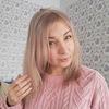 Albina Sinagulova