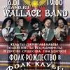 Рождество с Wallace band, Фолк-клуб!