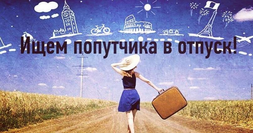Лилия Мавлавиева   Екатеринбург