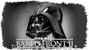 Дарт Вейдер ● Обновлённый режим Герои против Злодеев ● Игра Star Wars Battlefront 2017 -новая версия