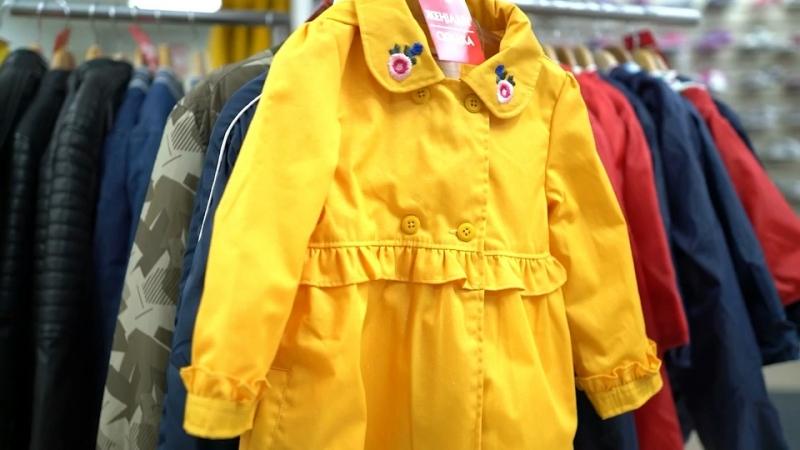 Куртки со скидкой-50%😱💥