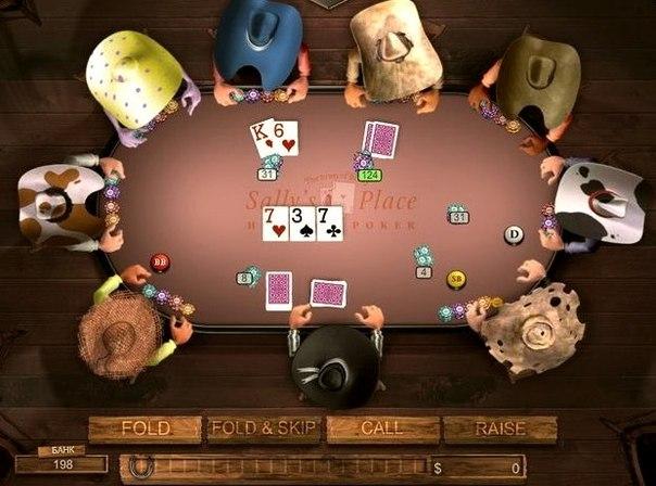 Старые Игровые Автоматы Покер