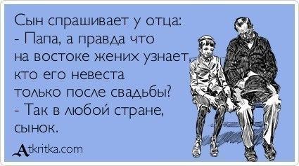 http://cs314218.vk.me/v314218011/1149/mCnHqorpzEY.jpg