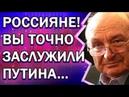 Taкoгo Жванецкого вы eщe нe cлышaли...