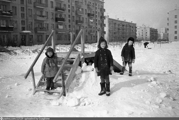 Зимние забавы советского времени.