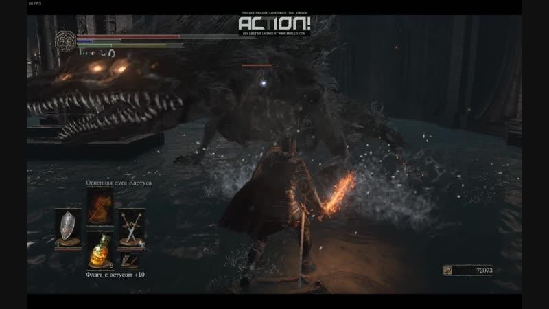 Dark Souls III Саливанские чудища у архидьякона МакДонелла