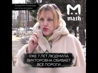 В Хотьковской школе-интернат много лет насиловали детей