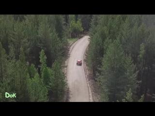 III этап RSC ралли-спринт. г Катайск . 10-11 июня 2018