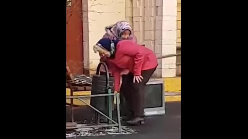 = Изгнание нечистого из адского устройства =