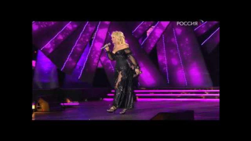 Ирина Аллегрова - Княжна (Песня Года 2009)