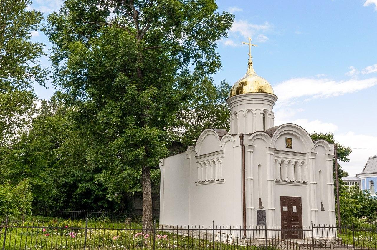 Часовня свт. Николая, Серафима Саровского и царицы Александры в Ломоносове