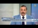 Профессор Д М Володихин в программе Хроники Царьграда 1
