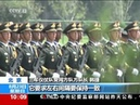 2015 China parade rehearsal, female soldiers parade