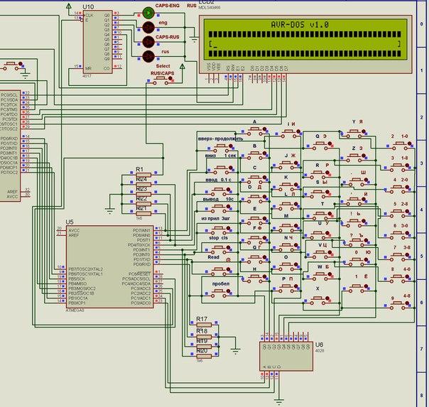 Самодельная клавиатура на Atmega 8. | Робототехника ...