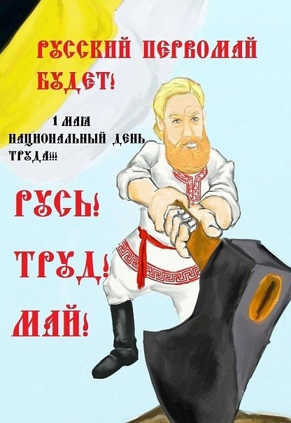 http://cs416822.vk.me/v416822520/6747/VWSwoCybaOo.jpg