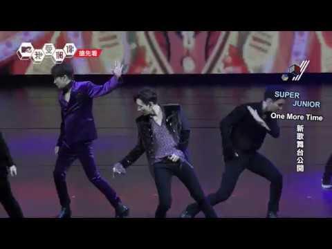 韓流帝王回歸 SUPER JUNIOR 슈퍼주니어 全新主打〈One More Time〉回歸首舞台公開!|201