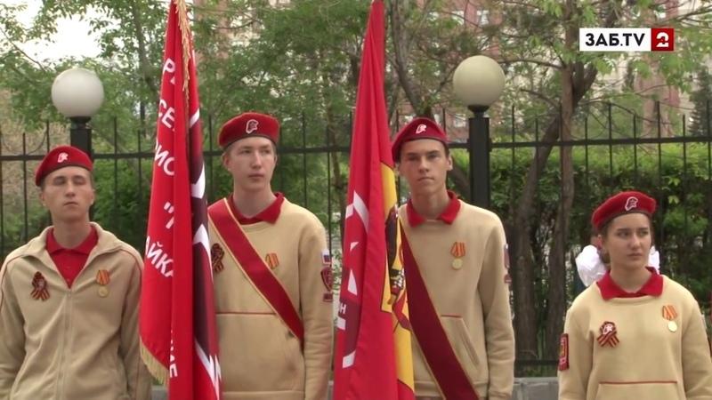 06 06 2018 ЗабТВ Юнармейцев движения Юнармия наградили медалями за участие в Параде Победы