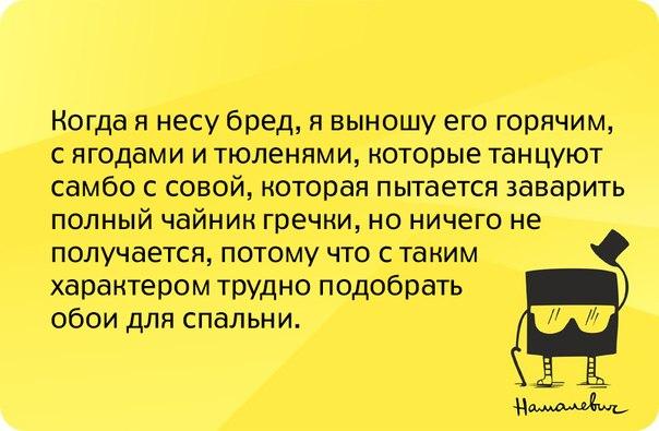 https://pp.vk.me/c616117/v616117255/14d5c/vZix4TluUBs.jpg
