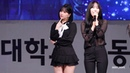 180919 Eunha (GFriend) - Time For The Moon Night @ 2018 Changwon National University Festival