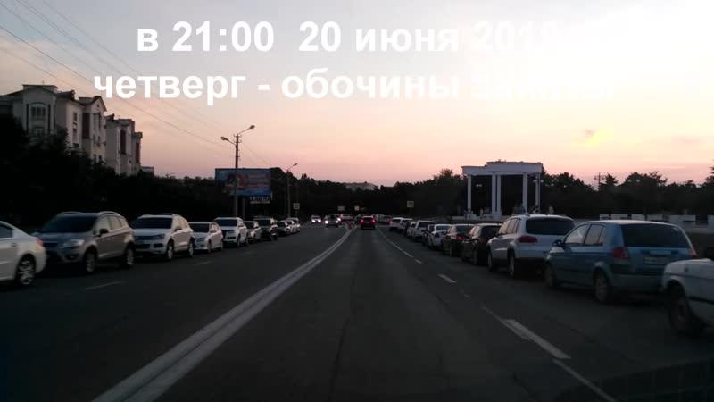 Кому отключили воду в Севастополе И где теперь купаться и стираться Парк Победы