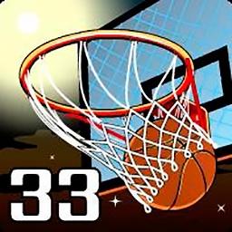 Basket online
