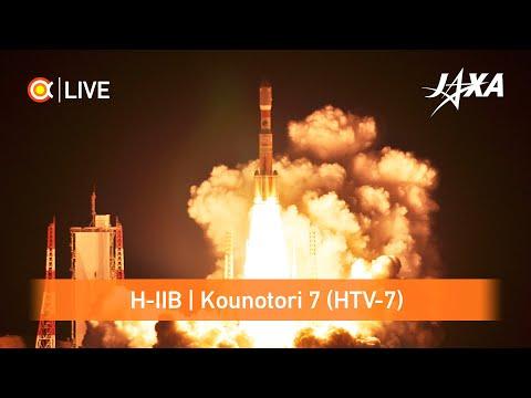 Трансляция пуска H-IIB 304 | Kounotori 7 (HTV-7)