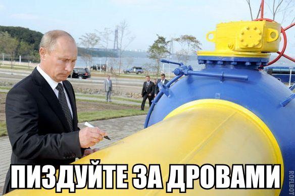 """Кабмин готовит иск к """"Газпрому"""" с привлечением европейских специалистов, - Продан - Цензор.НЕТ 6236"""