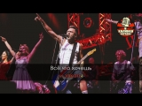 Ленинград - Самая любимая -Караоке-