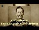 The Voice Kaiser Wilhelm II голос Кайзера Вильгельма II