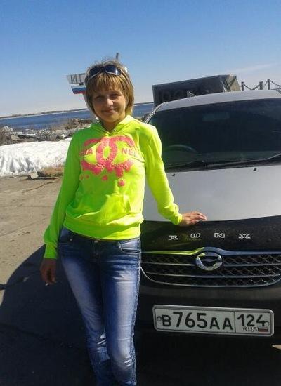 Наталья Бакшеева, 5 ноября 1987, Игарка, id64300453
