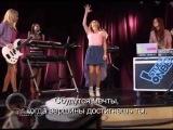Violetta: Девочки поют
