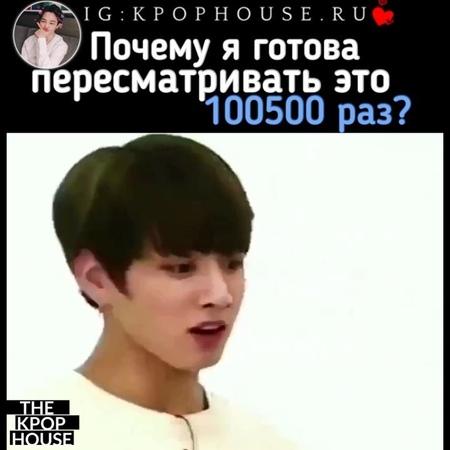 """Russian fandom BTS on Instagram: """"На секундочку, я посмотрела это видео 100000000 раз 😂😂😂"""""""