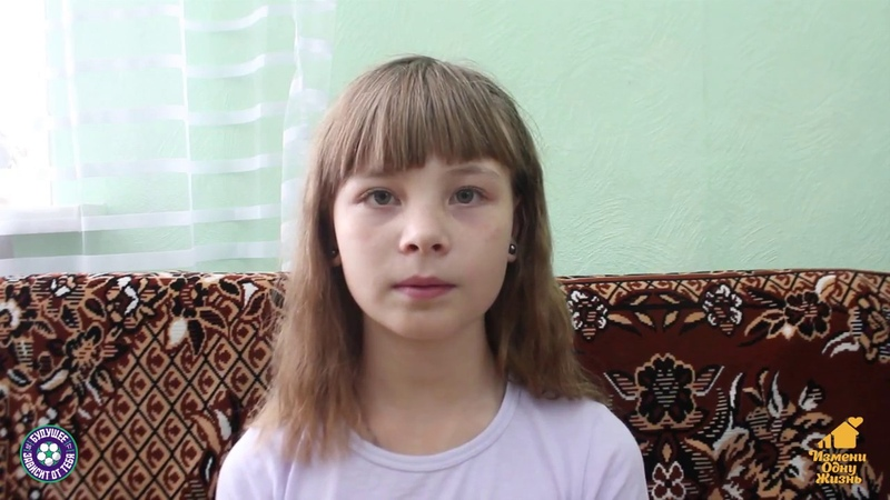 Ксения С., Приморский край