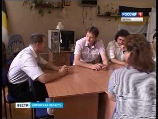 Круглый стол по теме Первой мировой войны в Кирове ( г.Вятка)