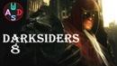 Прохождение Darksiders Warmastered Edition 8 часть сбор лута