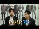 2018/04/02 TVXQ для MBC Section TV Communication Entertainment