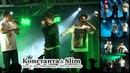 Константа Slim • Live @ Зал Ожидания, СПб, 02.10.2010
