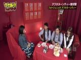 180513 WakeAri! Red Zone #230 (NMB48 Shibuya Nagisa)