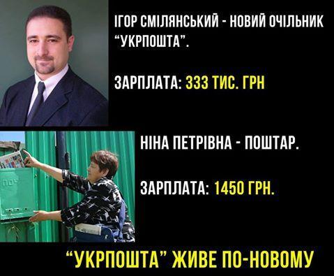 Завтра в повестке Рады час вопросов к правительству Гройсмана - Цензор.НЕТ 6492