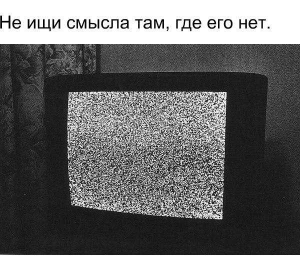 """По делу """"черной кассы"""" Партии регионов будут допрошены около ста человек, - Холодницкий - Цензор.НЕТ 7571"""