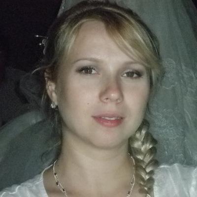 Светлана Кустовская, 30 июня 1986, Казань, id4313611