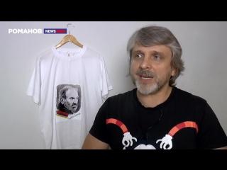 Армения- обыски и аресты. Пашинян выполняет революционные обещания