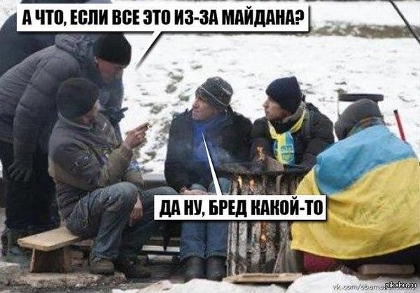 При самом оптимистичном сценарии экономика Украины вернется к уровню 2014 года не раньше, чем в 2018 году, - АП - Цензор.НЕТ 2527