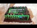 как приготовить торт МАЙНКРАФТ как перенести на торт и разрезать вафельную картинку