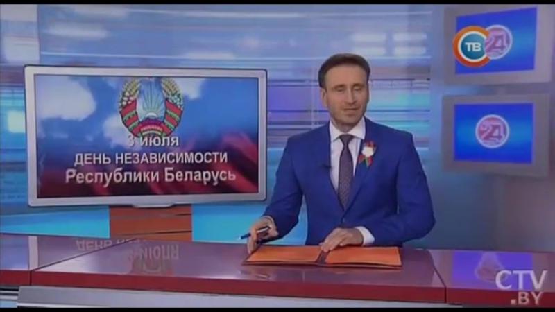 СТВ Новости 24 часа за 03.07.2017