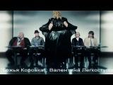 Светлана Разина - рекламный ролик презентации клипа